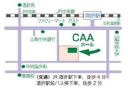 CAA甲府校map